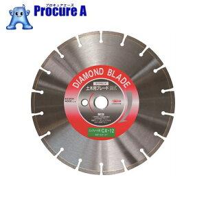 エビ ダイヤモンドカッターコンクリート用 14インチ CX14 ▼372-0888 (株)ロブテックス