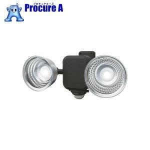 ダンケ 3.5W×2灯 フリーアーム式LED乾電池センサーライトE42265▼123-0083(株)ムサシ