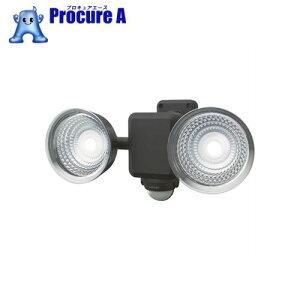 ダンケ 1.3W×2灯 フリーアーム式LED乾電池センサーライトE42225▼123-0086(株)ムサシ