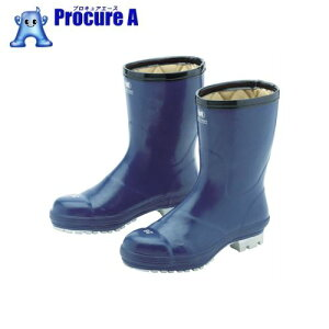 ミドリ安全 氷上で滑りにくい防寒安全長靴 FBH01 ホワイト 23.0cm FBH01-W-23.0 ▼837-0701 ミドリ安全(株)