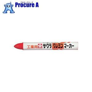 サクラ クレヨンマーカー 赤 GHY19R ▼335-5560 (株)サクラクレパス