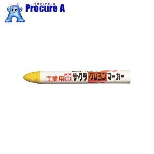 サクラ クレヨンマーカー 黄 GHY3Y ▼335-5578 (株)サクラクレパス