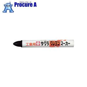 サクラ クレヨンマーカー 黒 GHY49BK ▼335-5586 (株)サクラクレパス