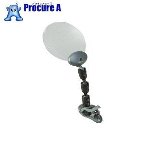 光 LEDライト付きルーペ クリップ HE-07 ▼405-2226 (株)光