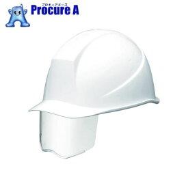 ミドリ安全 環境安全用品 ホワイト SC11BSRAKPW ▼388-7804 ミドリ安全(株)