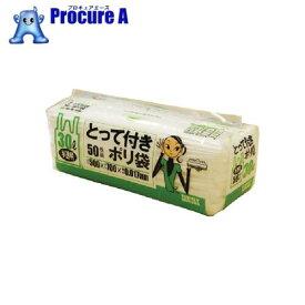 サニパック スマートキューブとって付き30L半透明 50枚SC39▼135-2537日本サニパック(株)