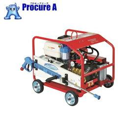 スーパー工業 ガソリンエンジン式 高圧洗浄機 SER−1230i(超高圧型) SER-1230I ▼495-3941 スーパー工業(株)【代引決済不可】