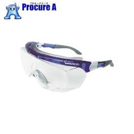YAMAMOTO 一眼型保護メガネ(オーバーグラスタイプ)1022275811SN770▼788-7167山本光学(株)