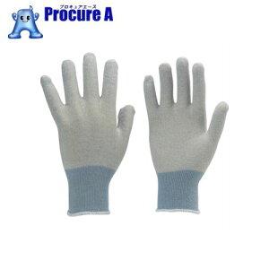 TRUSCO 静電気対策用手袋 ノンコートタイプ Sサイズ TGL-2995S ▼336-3392 トラスコ中山(株)