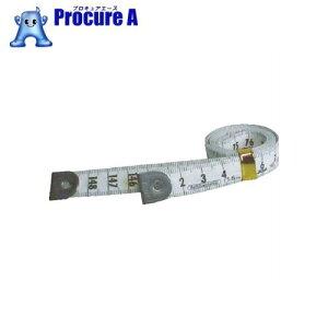 プロマート テーラーメジャー1.5m 0点 白/白 TM1515WL-0W ▼495-8438 原度器(株)