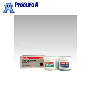 スリーボンド エポキシ樹脂系接着剤 湿潤面用 TB2083L 本剤+硬化剤セット TB2083L-1SET ▼470-3456 (株)スリーボンド