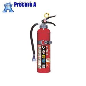 ヤマト 自動車用消火器4型(ブラケット別梱包) YPM-4 ▼811-5441 ヤマトプロテック(株)