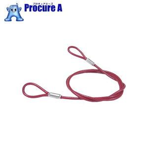 ニッサチェイン 鉄製カットワイヤー アルミカシメ 赤PVCコーティング 3(4.3)X545mmY67▼126-7779(株)ニッサチェイン