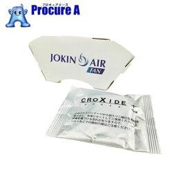 ダイアン・サービス JOKIN AIR FAN(扇風機用) JA01-30-2-00 ▼116-1255 (株)ダイアン・サービス