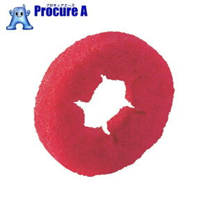 ケルヒャー 床洗浄機用アクセサリー 赤パッド20PCS63694530▼794-1293ケルヒャージャパン(株)