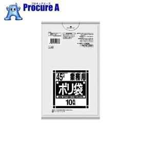 サニパック L−43Lシリーズ45L透明 10枚 L-43-CL ▼755-5059 日本サニパック(株)