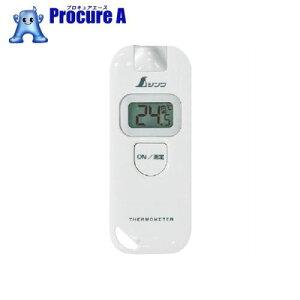 シンワ放射温度計エフポッケ73038▼816-4130シンワ測定(株)※工業用(産業用)赤外線温度計となり、体温の測定にはご使用いただけません。