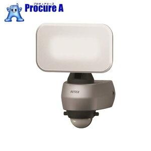 ライテックス 9Wワイド LEDセンサーライト LED-AC309 ▼161-0014 (株)ムサシ