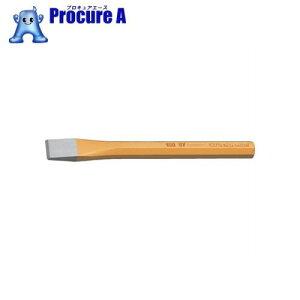 GEDORE フラットチゼル(八角銅タイプ) 125mm8703820▼855-6467ゲドレー社