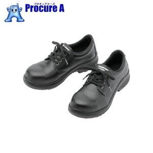 ミドリ安全 女性用安全靴 プレミアムコンフォート LPM210 25.0cmLPM21025.0▼837-0682ミドリ安全(株)