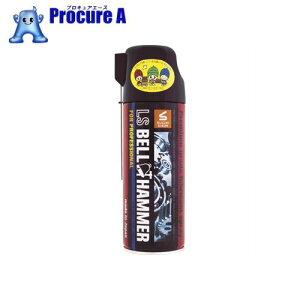 ベルハンマー 超極圧潤滑剤 LSベルハンマー スプレー 420ml LSBH01 ▼820-2293 スズキ機工(株)