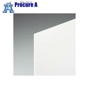 光 アクリル板(白)3×320×545A0683S▼001-4788(株)光