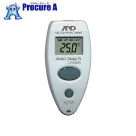 A&D デジタル放射温度計ブルーAD5613A▼319-9665(株)エー・アンド・デイ