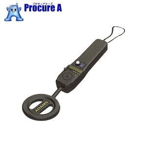 竹中 携帯型金属探知機AD2600S▼770-6171竹中エンジニアリング(株)