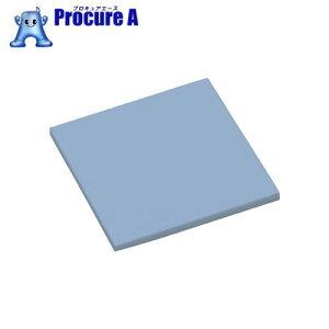 光 アクリルミニ板白 3×50×50mmAF304▼835-9758(株)光