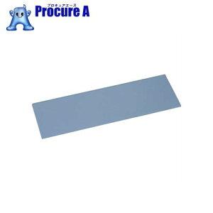 光 アクリルミニ板透明 5×30×90mmAF501▼835-9763(株)光