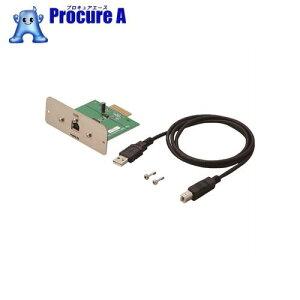 白光 インターフェースカード USB仕様 ケーブル付きB5210▼163-9849白光(株)