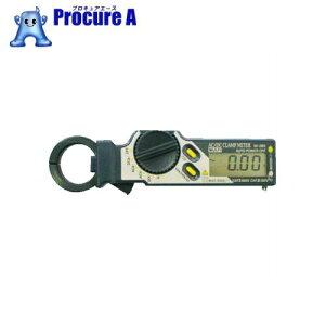 マルチ 交流・直流両用クランプ式電流計 MODEL-280 ▼321-4311 マルチ計測器(株)