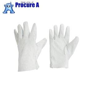 ミドリ安全 牛表革手袋 MT−14D牛−白 MT-14D-GYUU-W ▼819-2537 ミドリ安全(株)