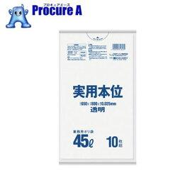 サニパック 業務用実用本位 45L透明 NJ43 ▼335-7198 日本サニパック(株)
