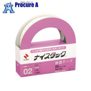 ニチバン 両面テープ ナイスタックしっかり貼れて剥がしやすいタイプNW−H25 25mmX9m NW-H25 ▼136-3515 ニチバン(株)