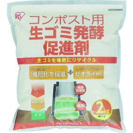 IRIS 502057 生ゴミ発酵促進剤 2kg NHS−2KG NHS-2KG(502057) ▼443-9449 アイリスオーヤマ(株)
