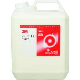 3M コンパウンド ハード・1−L 大容量製品 4L 35982 ▼108-8202 スリーエム ジャパン(株)安全衛生製品事業部