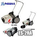 【送料無料】エクセン ES-2RA ロールスイーパー(手押し式) 【代引き決済不可】/業務用/掃除/清掃/