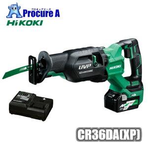 【あす楽】 HIKOKI/ハイコーキ CR36DA(XP) マルチボルト(36V) コードレスセーバソー <付属品>マルチボルト蓄電池(36V/BSL36A18)急速充電器(UC18YDL)ケース付き低振動 スピード向上 ブ