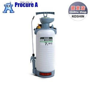 KOSHIN 蓄圧式噴霧器 ミスターオート 7L 剥離剤用 HS701WH▼ko591-0408780(株)工進【代引決済不可】
