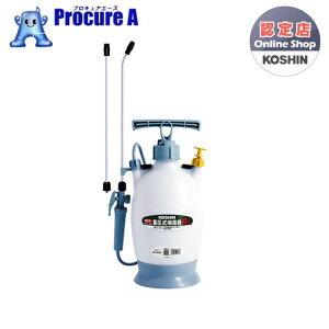 KOSHIN 蓄圧式噴霧器 ミスターオート 4L 延長パイプHS401BT▼ko591-0408817(株)工進【代引決済不可】