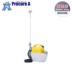 KOSHIN 電気式噴霧器 ガーデンマスター 5LGT5V▼ko591-0508575(株)工進【代引決済不可】