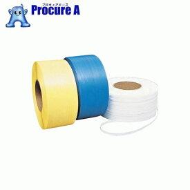 積水 梱包機用PPバンド Hタイプ 15.5×2500m ブルー 15.5H-B ▼382-7313 積水樹脂(株)