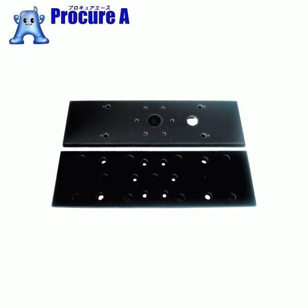 コンパクトツール 815C2、C2D、C、CD用マジックパッド73×238 22913MA ▼807-1311 コンパクト・ツール(株)