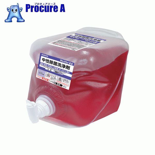 サラヤ 中性除菌洗浄剤10KGX2個入り 31682 2個▼753-6984 サラヤ(株)