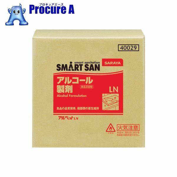 サラヤ SMART SAN食品添加物アルコール製剤 アルペットLN 20L 40029 ▼485-1218 サラヤ(株)
