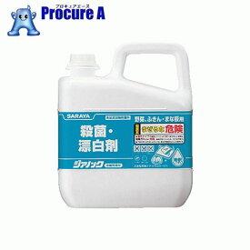 サラヤ 【※軽税】殺菌漂白剤 ジアノック 5kg 41551 ▼294-8192 サラヤ(株)