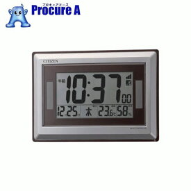 シチズン ソーラー電源式電波時計 8RZ182-019 ▼835-6076 リズム時計工業(株)