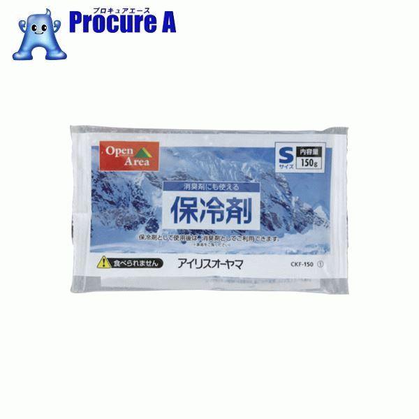 IRIS 保冷剤ソフト CKF−150 CKF-150 ▼413-0324 アイリスオーヤマ(株)