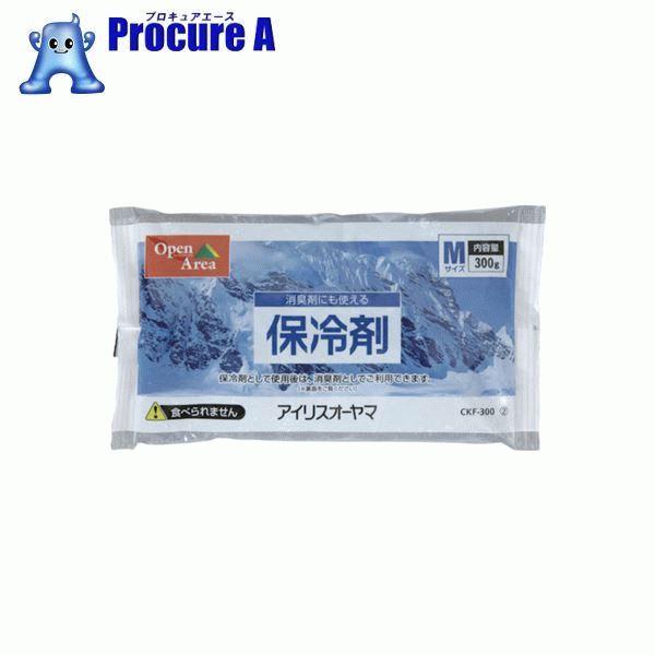 IRIS 保冷剤ソフト CKF−300 CKF-300 ▼413-0332 アイリスオーヤマ(株)